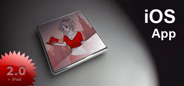 Обновились «Мои Права» + iPad!!! Version 2.0